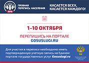 https://www.ppn2018.ru/